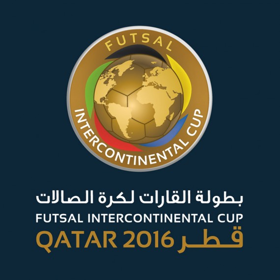 destacada-intercontinental-futsal-cup-2016